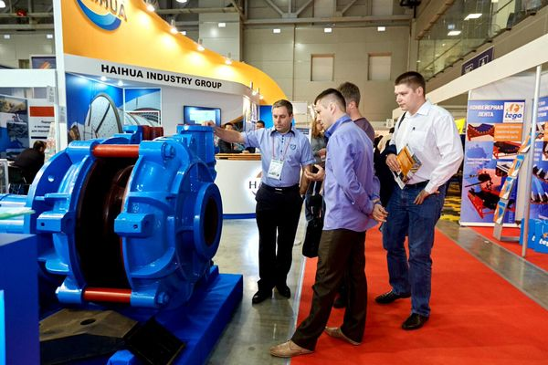 MiningWorld Russia 2016