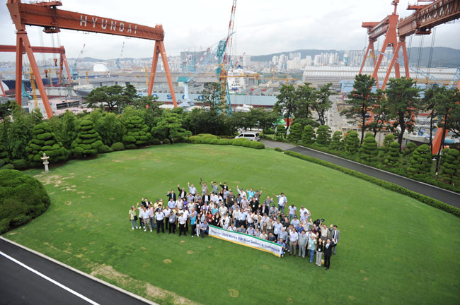 Hyundai Heavy Industries VIP Tour 2010