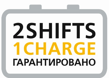 2shifts1charge