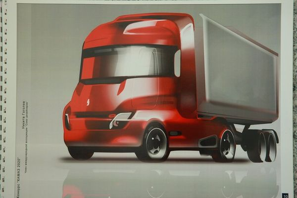 КАМАЗ Concept-truck