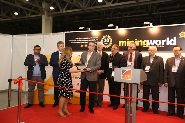 Mining World Russia 2016