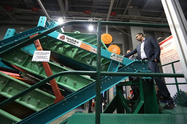 Mining World Russia 2016 (2)